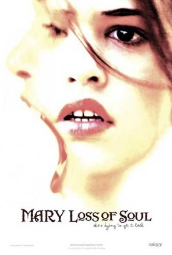 Mary-Loss-of-Soul-2014-movie-Jennifer-B.-White.-(7)