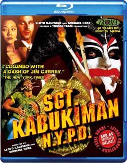 Sgt.-Kabukiman-N.Y.P.D-1998-movie-Lloyd-Kaufman-(13)