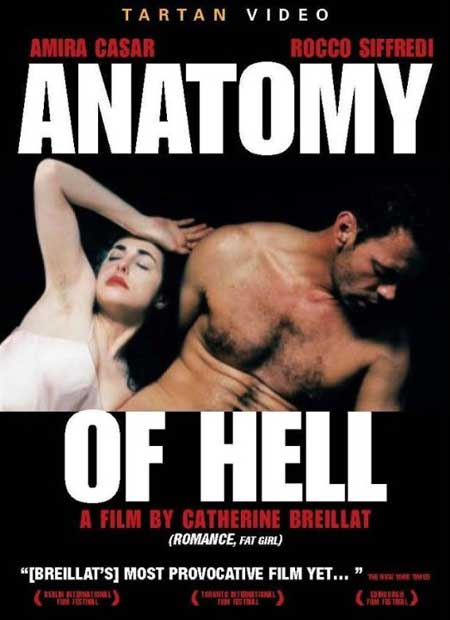 Anatomy-of-Hell-2004-movie-Catherine-Breillat-(5)