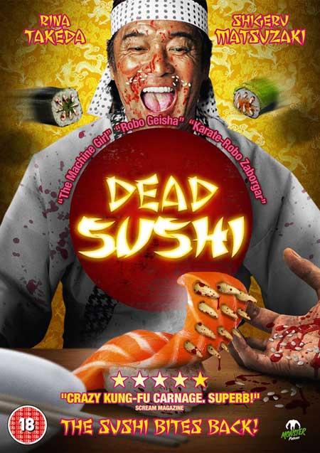 Dead-Sushi-2012-movie-Noboru-Iguchi-(6)