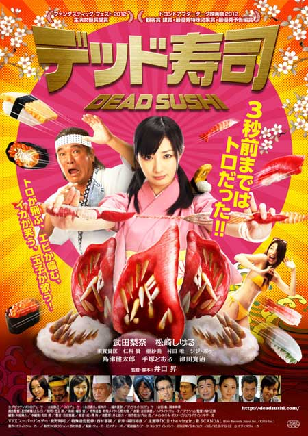 Dead-Sushi-2012-movie-Noboru-Iguchi-(7)