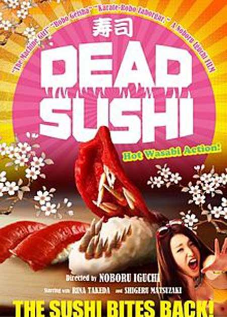 Dead-Sushi-2012-movie-Noboru-Iguchi-(8)