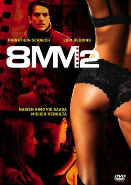 8mm-2-movie-2005-J.-S.-Cardone-(2)