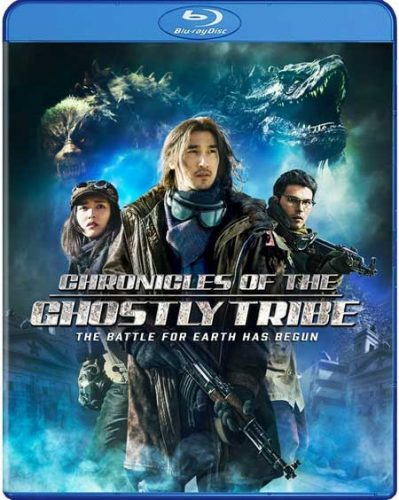 Chronicles-of-the-Ghostly-Tribe-movie-2015-bluray-cover