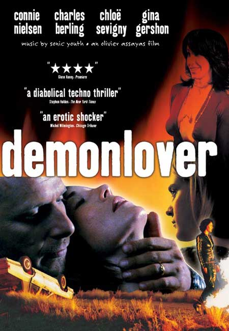 Demonlover-2002-movie-Olivier-Assayas-(3)