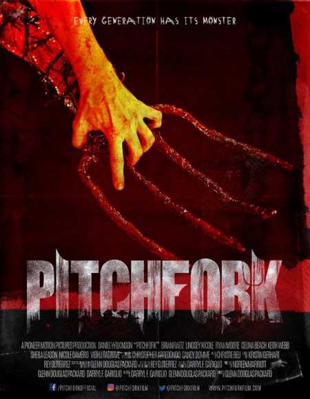 Pitchfork-movie-2016-(1)