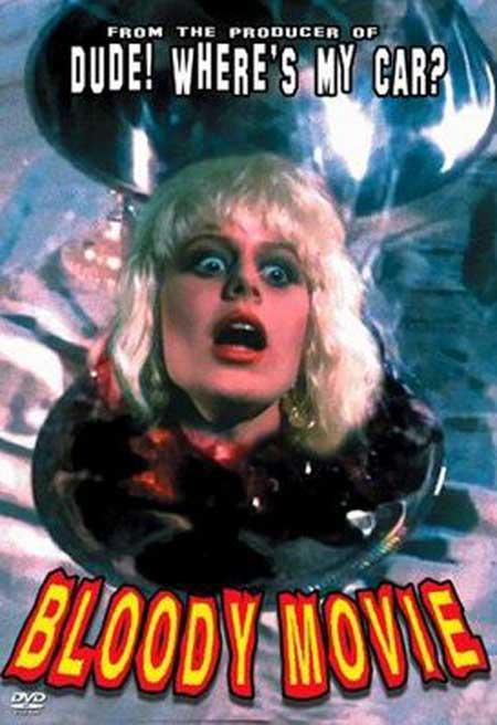 Terror-Night-aka-Bloody-Movie-1987-movie-(8)