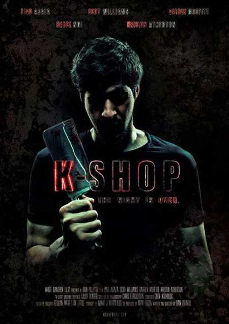 k-shop-2016-movie-dan-pringle-7