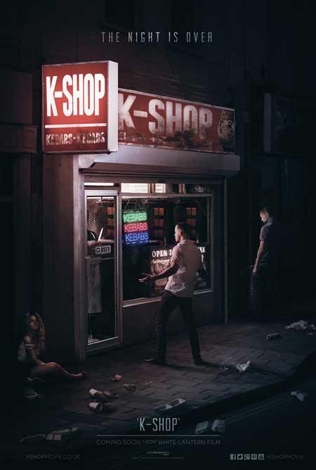 k-shop-2016-movie-dan-pringle-9