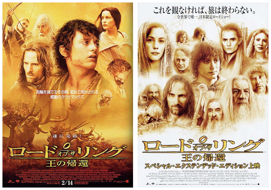 lotr-return-of-the-king-posters-2