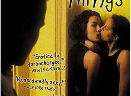 Film Review: Secret Things (2002)