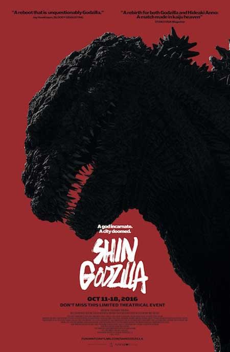 shin-godzilla-movie-poster