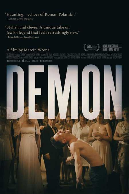 demo-2015-movie-poster-marcin-wrona