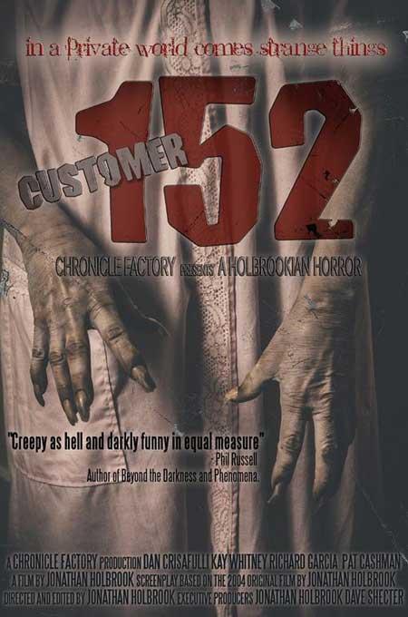 customer-152-2016-movie-jonathan-holbrook-8