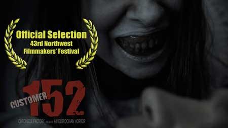 customer-152-2016-movie-jonathan-holbrook-film