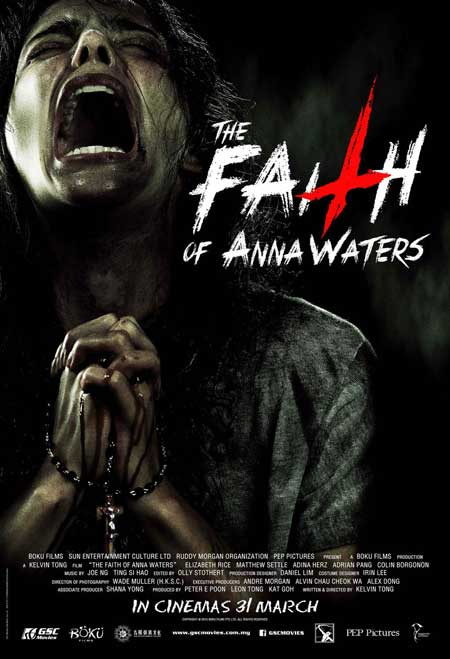 the-offering-2016-movie-the-faith-of-anna-waters-5
