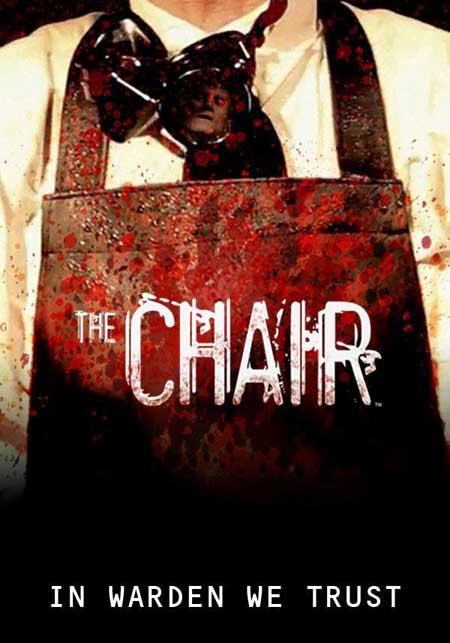 the-chair-2016-movie-chad-ferrin-1