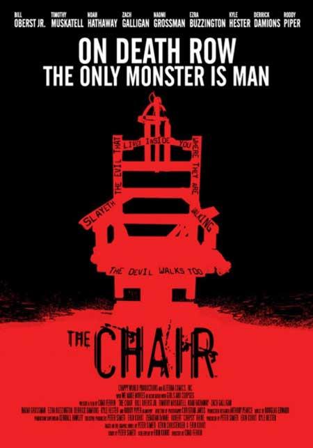 the-chair-2016-movie-chad-ferrin-11