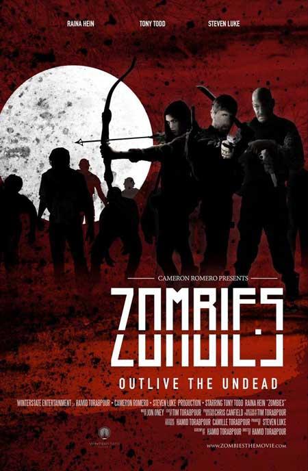 zombies-2016-movie-hamid-torabpour-7