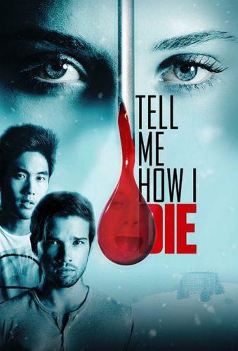 tell-me-how-i-die-2016-movie-d-j-viola-poster