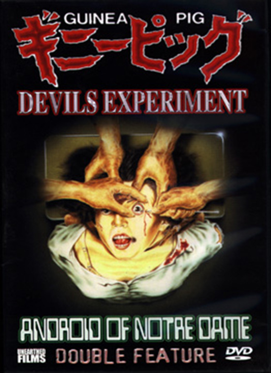 The Devil'S Experiment