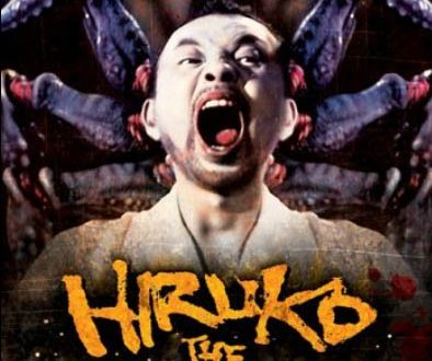 Film Review: Hiruko The Goblin (1991)