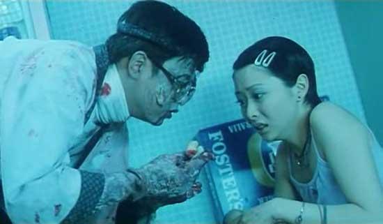Film Review: Bio-Zombie (1998) | HNN