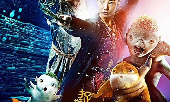 Film Review: Monster Hunt (2015)