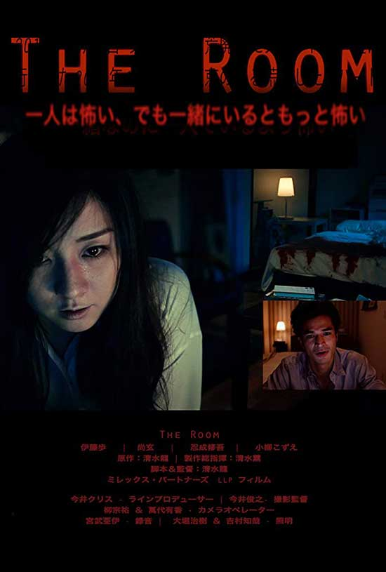 Great Asian Horror Movies Youve Never Seen Hnn