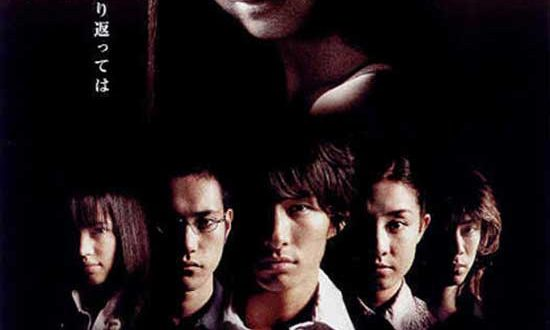 Film Review: Vanished (Oyayubi Sagashi) (2006)