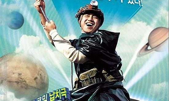 Film Review: Save the Green Planet! (Jigureul jikyeora!) (2003)
