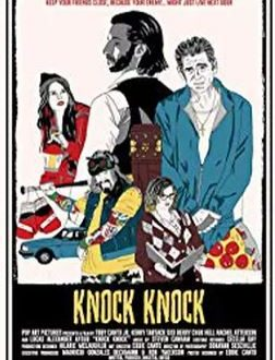 NEW From Meridian Releasing: The 80s-Inspired Horror Comedy, 'Knock Knock'!