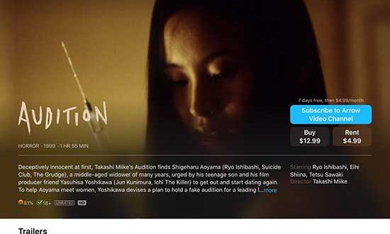 ARROW VIDEO CHANNEL Now Available in the APPLE TV APP IN THE US