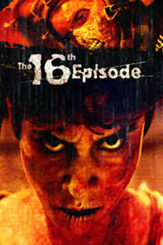 The 16th Episode full Movie Download