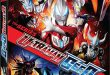 MILL CREEK ENTERTAINMENT Announces NEXT WAVE of ULTRAMAN Blu-ray Releases