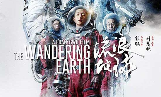 Film Review: The Wandering Earth (Liu lang di qiu) (2019)