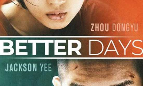 BETTER DAYS today! On Blu-ray & digital May 5!