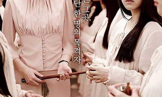 Film Review: The Silenced (Gyeongseonghakyoo: Sarajin sonyeodeu) (2015)
