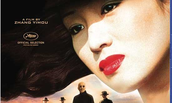From Legendary Director Zhang Yimou Comes SHANGHAI TRIAD, On Blu-ray for the Very First Time in North America on 8/11