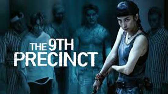 The-9th-Precinct-2019-movie-5-1