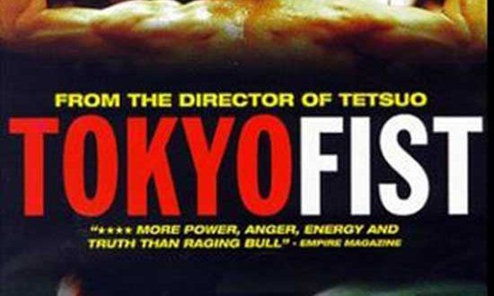 Film Review: Tokyo Fist (1995)
