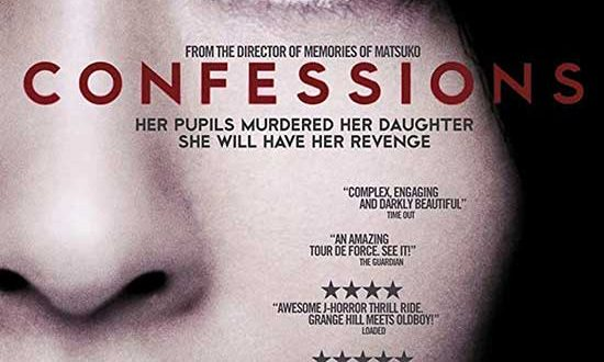 Film Review: Confessions (Kokuhaku) (2010)