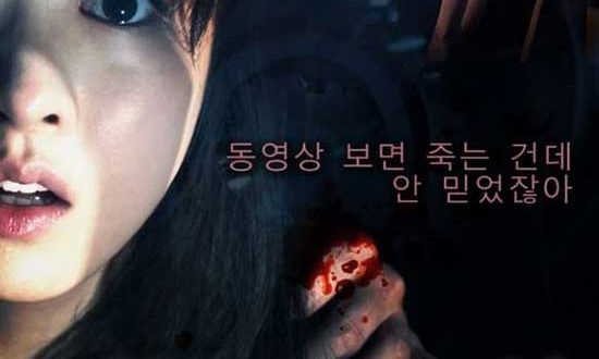 Film Review: Don't Click (Mi-hwak-in-dong-yeong-sang) (2012)