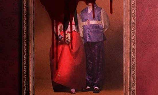 Film Review: Koreatown Ghost Story (Short Film) (2021)