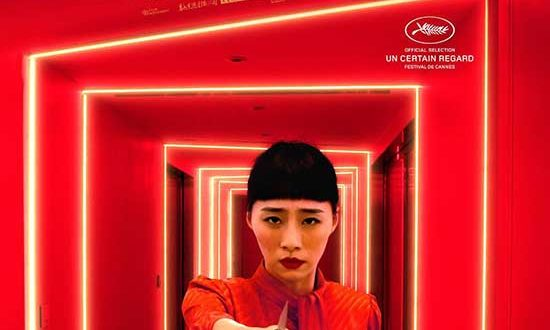 Inspired by Actual Events, NINA WU, a Sumptuous, Stylized #MeToo Thriller, Opens Wide via Virtual Cinema, VOD & Digital Platforms on 4/2
