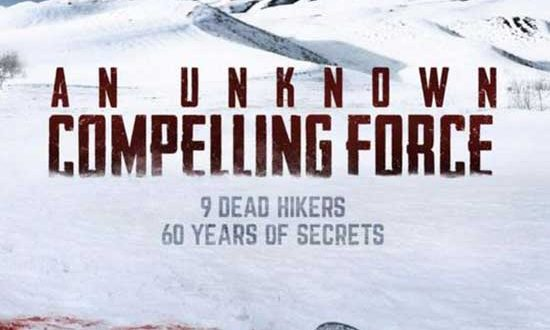 Film Review: An Unknown Compelling Force (2021)