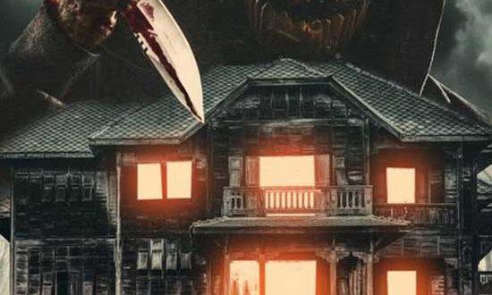 Film Review: Legend of Fall Creek (2021)